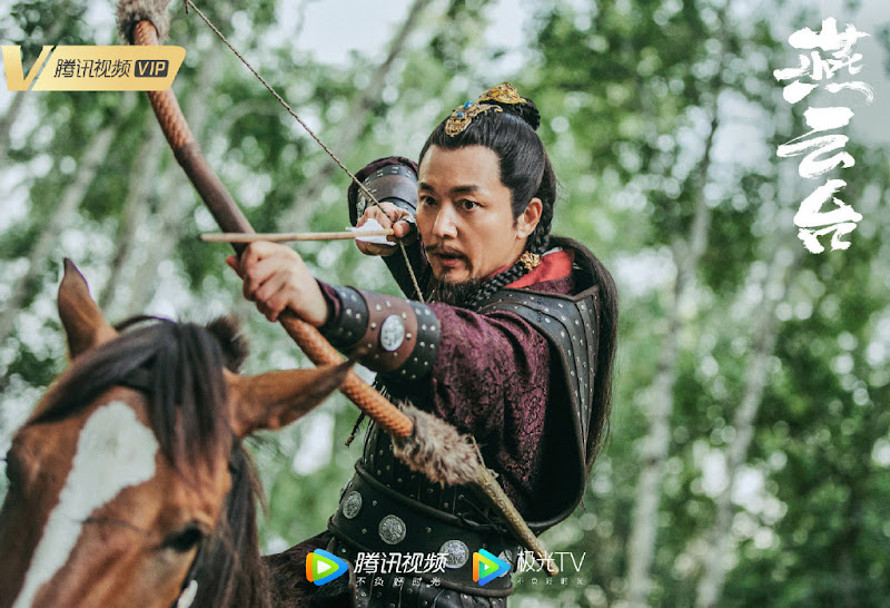 The Legend of Xiao Chuo China Web Drama