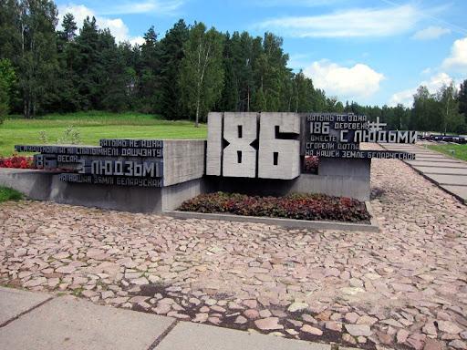 Хатынь не одна. 186 деревень вместе с людьми сгорели дотра на нашей земле белорусской.