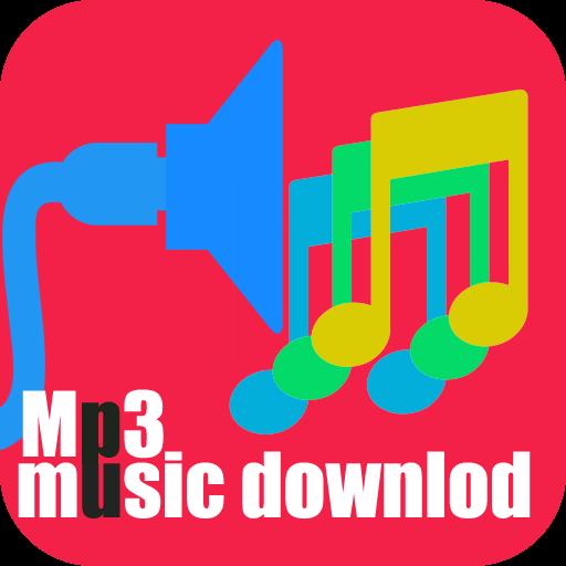 無料MP3音楽ダウンロード