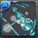 蒼氷鍵の装具・銀嶺の氷槌