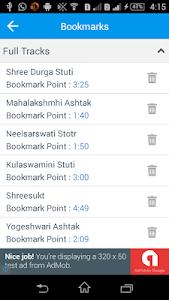Devi Upasana. screenshot 5
