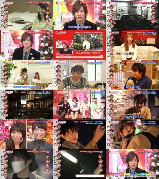 (TV-Variety)(720p) 松井玲奈 – ラストキスXマスSP〜最後にキスするデート 151222