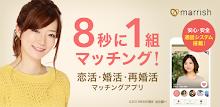 Japonsko Gay Zoznamka App