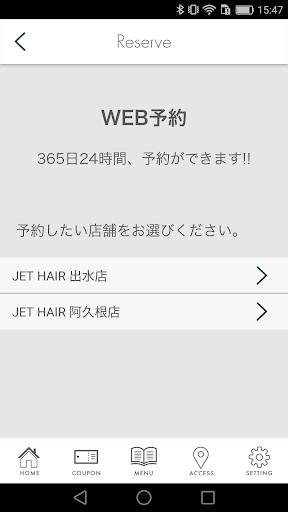 JET HAIRu306eu516cu5f0fu30a2u30d7u30ea 2.7.0 Windows u7528 4