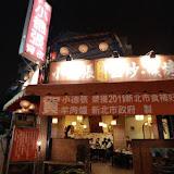 小德張牛甕羊肉爐(永和店)