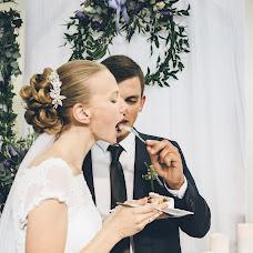 Wedding photographer Maksim Sidko (Sydkomax). Photo of 21.04.2017
