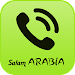 Salam Arabia icon