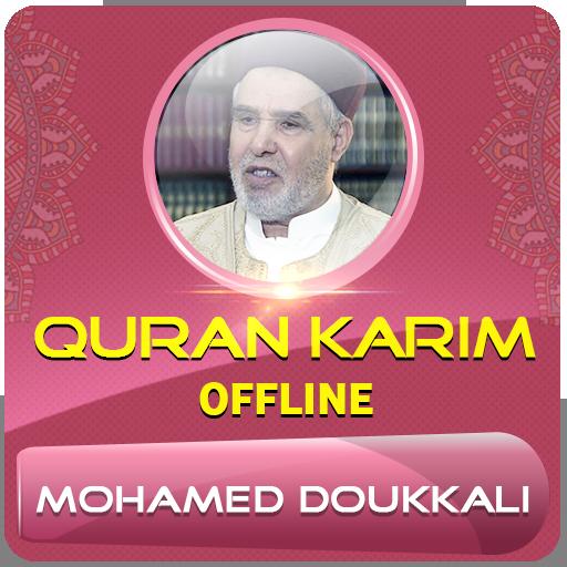 coran cheikh doukkali mohamed