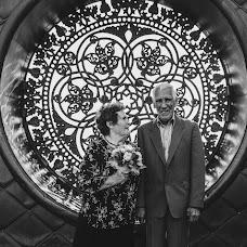 Wedding photographer Rezeda Magizova (rezedamagizova). Photo of 14.08.2018