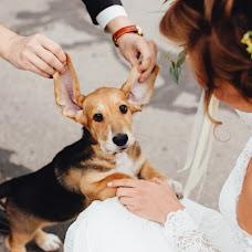 Wedding photographer Olga Kuznecova (matukay). Photo of 21.01.2017