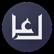 القرآن الكريم - عادل الكلباني