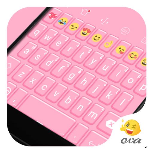 Lovely Pink Keyboard-Emoji Gif 遊戲 App LOGO-硬是要APP