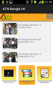 ATN BANGLA UK screenshot 4