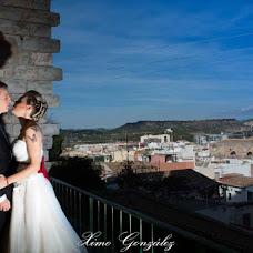 Wedding photographer Ximo González (XimoGonzalez). Photo of 04.04.2017