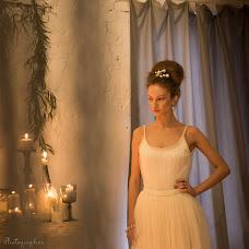 Wedding photographer Yuliya Pakhomova (Yoly). Photo of 11.05.2015