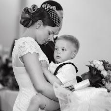 Wedding photographer Marta Poczykowska (poczykowska). Photo of 02.04.2018