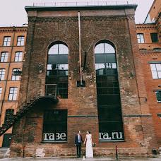 Wedding photographer Pavel Voroncov (Vorontsov). Photo of 10.07.2018