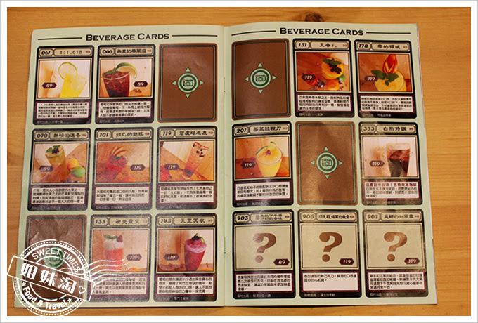 攝飲動漫主題餐廳菜單12