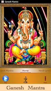 Ganesh Mantra 2016 screenshot
