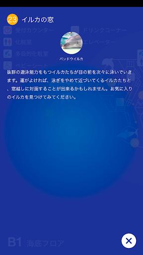 u3057u306au304cu308fu6c34u65cfu9928 1.0.1 Windows u7528 3