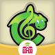 Cornelius Composer for Schools APK