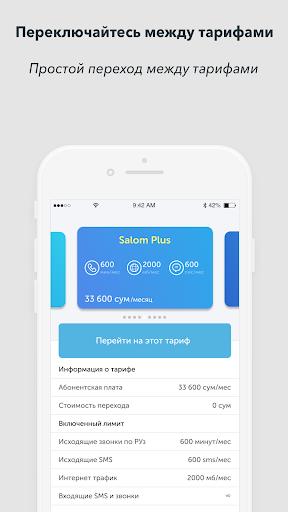 My Uztelecom 1.0.17 screenshots 2