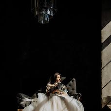 Wedding photographer Tanya Bogdan (tbogdan). Photo of 24.04.2018