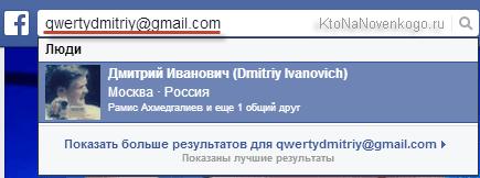 http://ktonanovenkogo.ru/image/07-01-20150-44-03.png