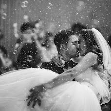 Wedding photographer Yuliya Cven (JuliaPropp). Photo of 21.06.2015