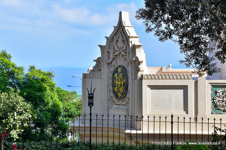Символ Бахаев в Бахайских Садах в Хайфе.