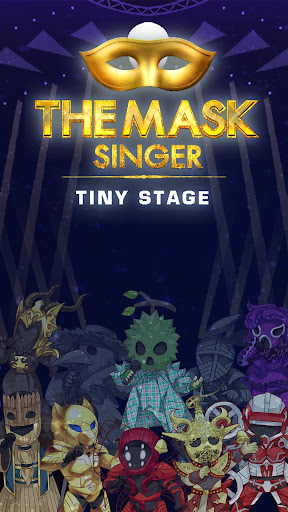 The Mask Singer - Tiny Stage screenshot 1