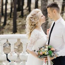 Wedding photographer Aleksandr Cygankov (atsygankovstudio). Photo of 26.05.2018