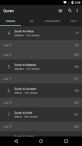 Quran for Android 2016