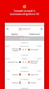 Vodafone TV- screenshot thumbnail