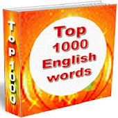 1000 Active English Words