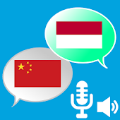 Indonesia Chinese Conversation