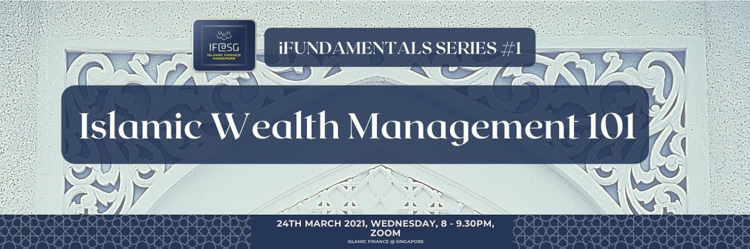 iFundamentals Series: Islamic Wealth Management 101
