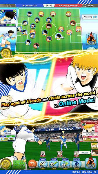 Captain Tsubasa: Dream Team- screenshot
