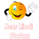 Download New Hindi Status For PC Windows and Mac