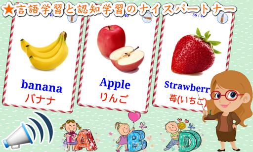 果物図鑑 V2 英単語絵カード 子供のジグソーパズル