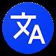 Translator for PC-Windows 7,8,10 and Mac