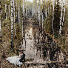 Wedding photographer Aleksandra Alesko (arastudio). Photo of 01.06.2016