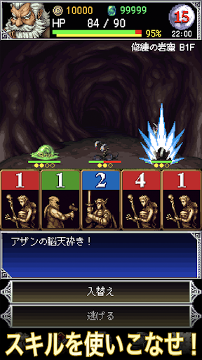 DarkBlood2 screenshot 8