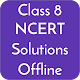 Class 8 NCERT Solutions Offline Download on Windows