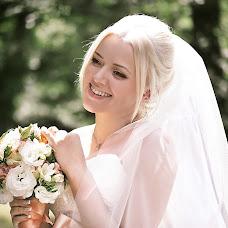 Wedding photographer Katya Trusova (KatyCoeur). Photo of 12.04.2016