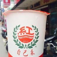 自己來 紅茶鮮乳(蘇澳旗艦店)