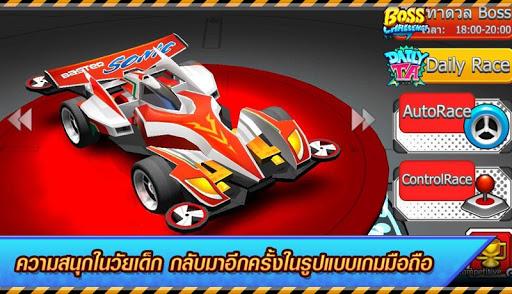 Pocket 4WD