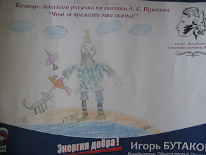 Photo: Варя П., группа № 9