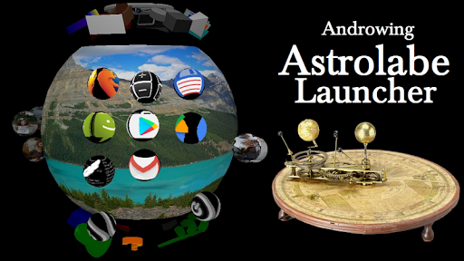 Astrolabe 3D App Launcher app for Android screenshot