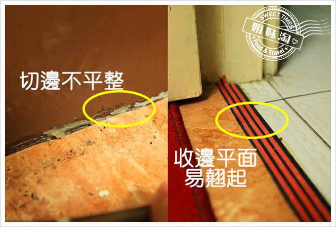 富銘塑膠地板Green-Flor 平價塑膠地板